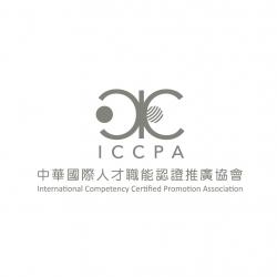 ICCPA01